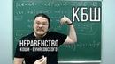 Неравенство Коши Буняковского Ботай со мной 049 Борис Трушин