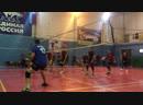 АРО ВДПО - Play Volley