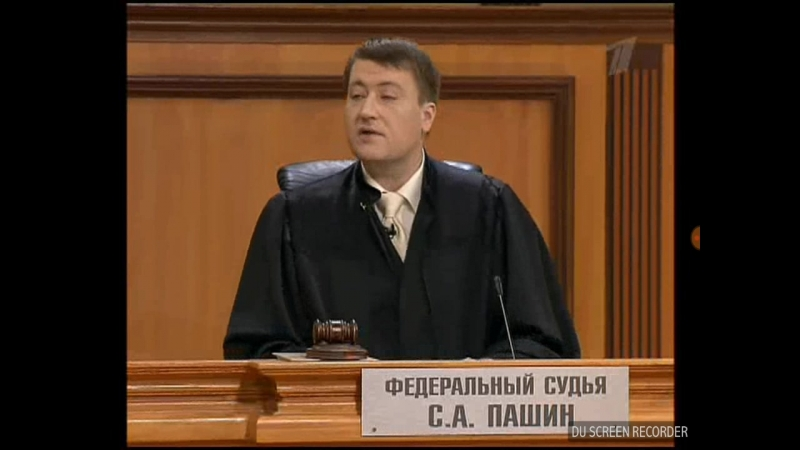 Федеральный судья (Первый канал, 13.01.2006) Подсудимая Бойко