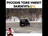 [Kavkaz vine] Русские не сдаются