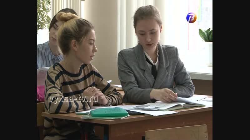 Выкса-МЕДИА: допуск к ГИА для девятиклассников