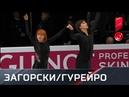 Тиффани Загорски Джонатан Гурейро Гран при Финал Танцы на льду Произвольный танец