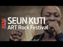 Seun Kuti - live @ We Love Green (Full set HiRes) – ARTE Concert