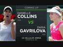 Даниэль Коллинз США Дарья Гаврилова Авс Fed Cup 2019 Danielle Collins USA Daria Gavrilova Aus