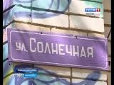Большинство летних лагерей в Ивановской области уже прошли проверку