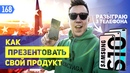 Дмитрий Портнягин фото #2