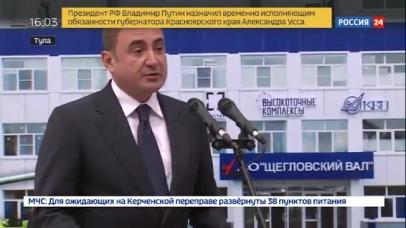 В Туле открыли новый цех модернизации легкобронированной техники - Россия 24