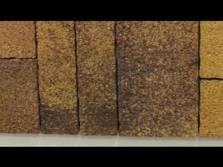 Тротуарная плитка Тракт фактурный колор-микс тироль Ландшафт