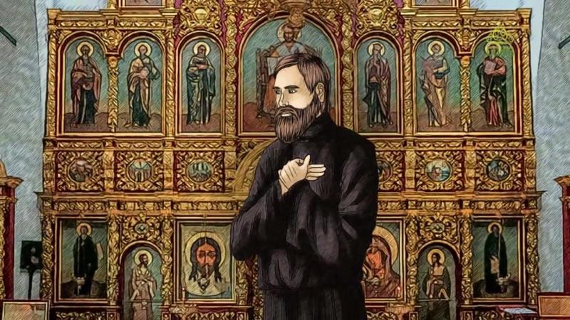 22 сентября: Преподобномученик Андроник (Суриков), иеромона