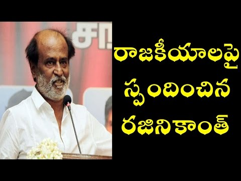 RAJINI KANTH REACTED ON TAMIL NADU POLITICS | INFINITE VIEW