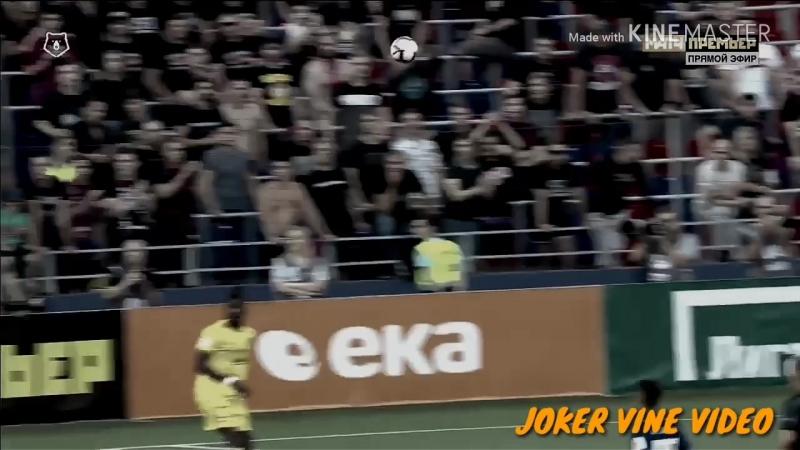 Первый гол Кристияна Бистровича за ЦСКА(JOKER VINE VIDEO)