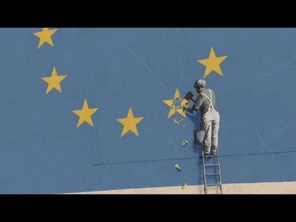 Еврокомиссия: брексит внесёт сумятицу