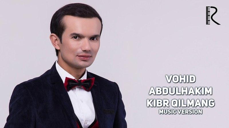 Vohid Abdulhakim - Kibr qilmang | Вохид Абдулхаким - Кибр килманг (music version)