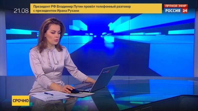 Новости на Россия 24 • Путин и Роухани будут продолжать сотрудничество по урегулированию сирийского кризиса