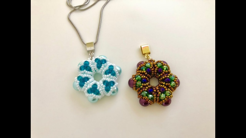 DIY Beaded Pendant 💞How to make Pendant?