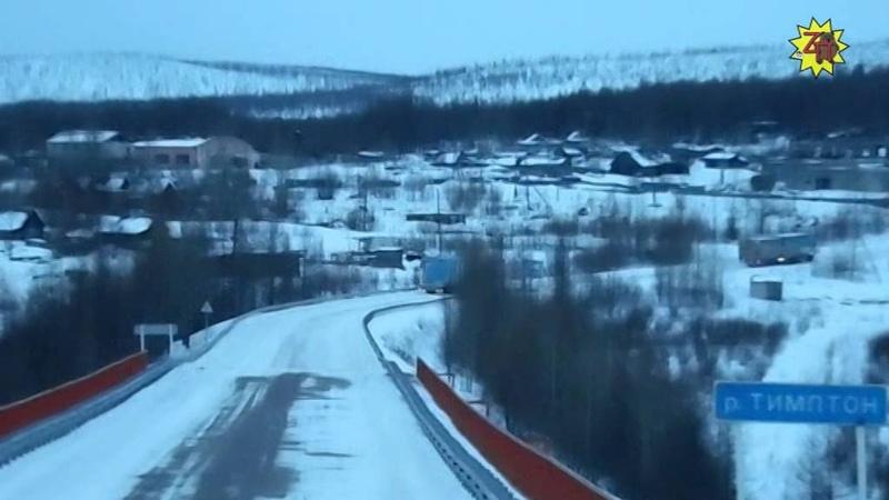 Супер-Вадик кофевар. рейс Якутск-Владивосток \Двое Против Ветра V 4.0.5\