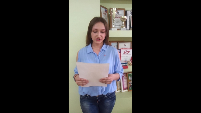 Тихонович Владлена МАОУ Лицей №8 г. Назарово