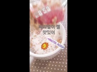 SNS | Ho-CHAN Story | 180521