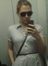 Александра Бовыкина