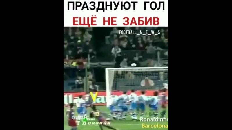 Football_n_e_w_sBm0VBVdn2Ox.mp4