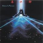 Kitaro альбом Kitaro In Person