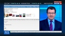 Новости на Россия 24 • Мало побороть себя: Юлию Самойлову записали во враги Украины