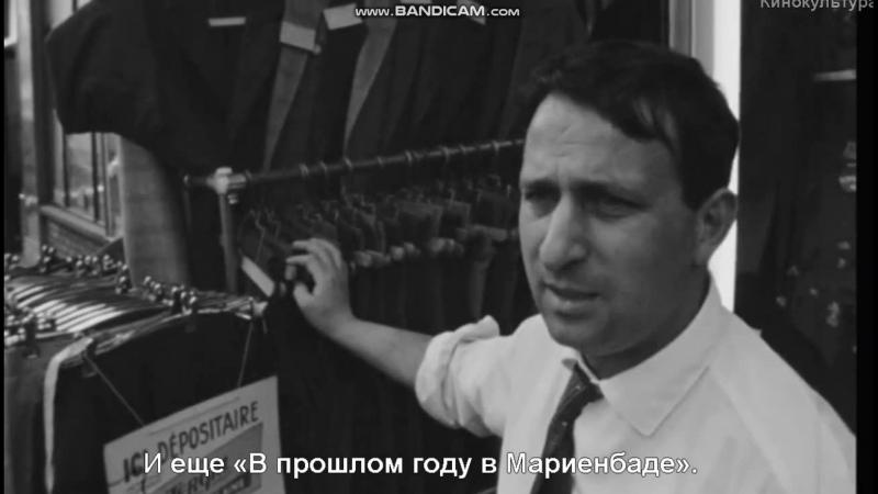 Прекрасный май. реж. Крис Маркер