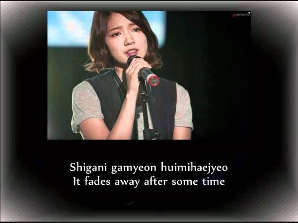 I will forget you - Park Shin Hye (EngRomanization)