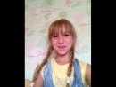 Ксения Самсонова Live