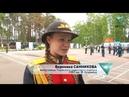 Пермские кадеты отпраздновали выпускной