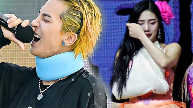 Kpop Idols Performing While Injured