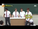 VK 14 07 18 'Knowing Bros' Shownu vs Min Kyung Hoon The water district wooden push up @JTBC