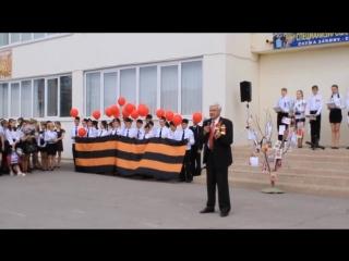 Праздничный концерт к 73-й годовщине 9 мая 1945 года в школе №35 им. Дубины В.П. г. Волжский