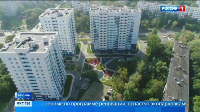 У московских новостроек появятся эко-парковки