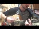 Dramma - скользим Cover под гитару