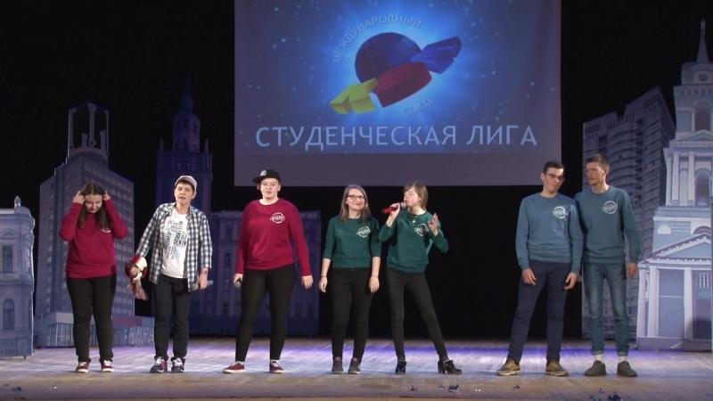 Незачет 1 4 Студенческой лиги Чемпионата КВН Прикамья 14 04 2018