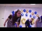 Танец учителям