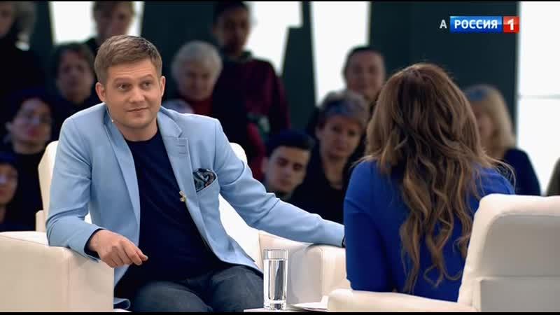 Судьба человека с Борисом Корчевниковым [24052019, Ток Шоу, SATRip]