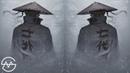 Naruto Shippuden Loneliness Musicality Oriental Trap Remix