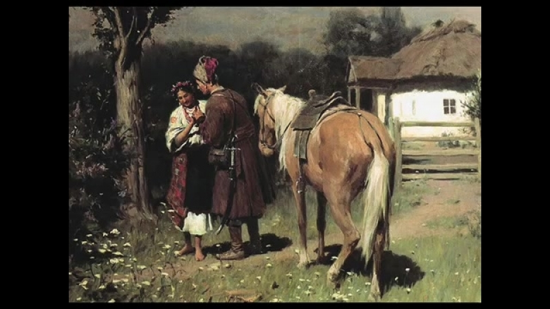 Петро Білинник І снилося з ночі дівчині Ukranian folk song
