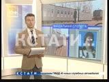 Вандалы ослепили лучших людей города в Шахунье