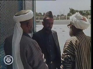 Международная панорама. Взрыв в Мазари-Шариф, Афганистан. Сюжет М.Лещинского
