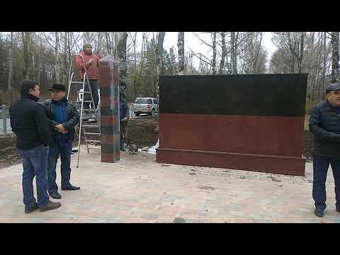Очередные косяки подрядчиков на Монументе Пограничникам 13.11.2018 г-9