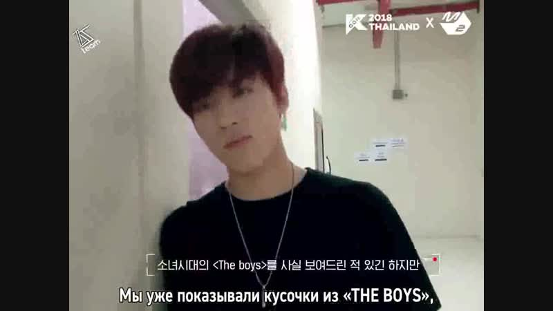 FSG SZ TEAM K LOG Ep 1 @ KCON2018TH рус саб