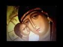 Иеромонах Роман Станем пред Царицею Небесною