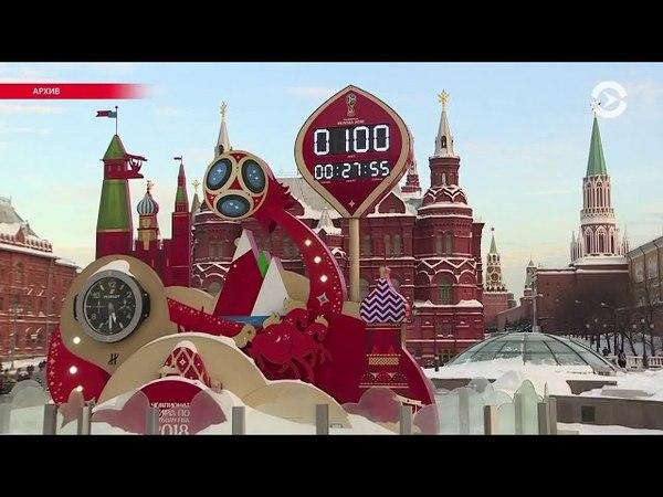 ♐Что будет с Чемпионатом мира по футболу ЧАС ОЛЕВСКОГО 12 04 18♐