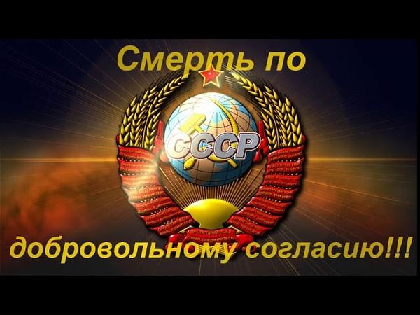 БОМБА ! ВСЕХ МУЖЧИН РОССИИ НА ОРГАНЫ !! ПЕРЕДАЙТЕ ВСЕМ ДАЛЬШЕ ! НАРОД ПОДНИМАЙСЯ ! РАДИ ЖИЗНИ НА ЗЕМЛЕ ! ФАШИЗМ НЕ ПРОЙДЕТ !