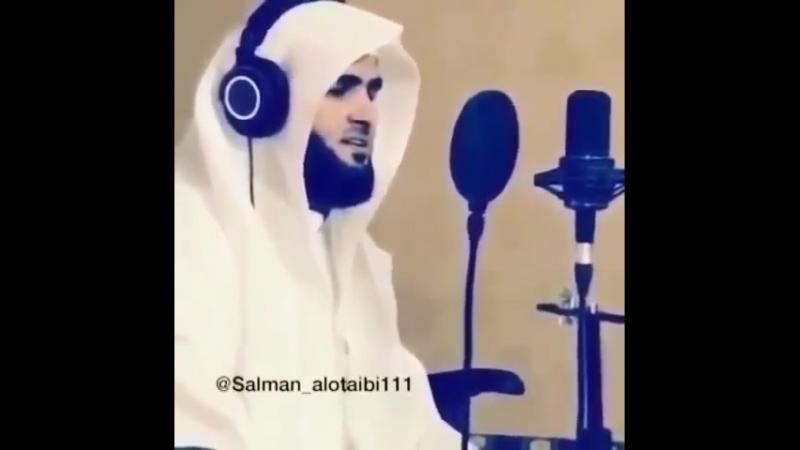 Masha Allah ماشاءالله МА ША АЛЛАГЬ.mp4