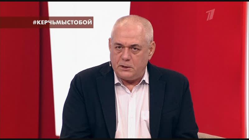 Пусть говорят Трагедия в Керчи что скрывал Влад Росляков 18 10 2018