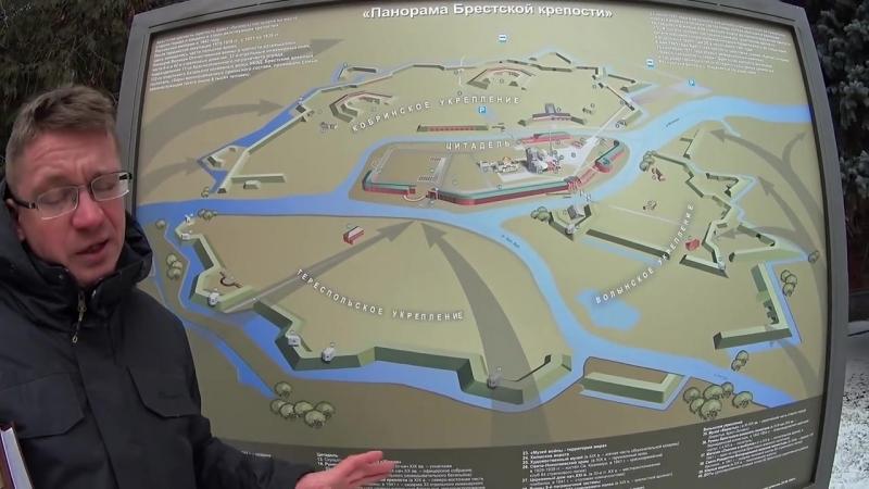 Если ты думаешь, что знаешь, что такое Брестская крепость, то смотри сюда (1)